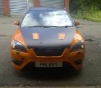 south-lanarkshire-20120821-00175